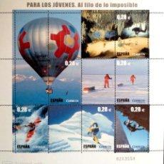 Sellos: ESPAÑA. 4193 AL FILO DE LO IMPOSIBLE: PIRAGÜISMO EN AGUAS BRAVAS, BUCEO, TRAVESIA DEL POLO NORTE,ALP. Lote 182559022