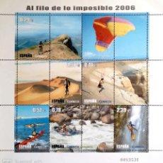 Sellos: ESPAÑA. 4224 AL FILO DE LO IMPOSIBLE: BICI DE MONTAÑA, TRAVESÍA DEL DESIERTO, PARAPENTE SOBRE LOS VO. Lote 182559221