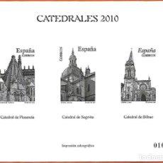 Sellos: CALCOGRAFIA DE PRUEBAS ESPECIALES 2010 CATEDRALES 2010. Lote 183067045