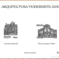 Sellos: CALCOGRAFIA DE PRUEBAS ESPECIALES 2008 ARQUITECTURA MODERNISTA 2008. Lote 183067665