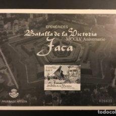 Timbres: 2017-ESPAÑA PRUEBA OFICIAL Nº 130 - MCCLV ANIVERSARIO DE LA BATALLA DE LA VICTORIA (JACA) -. Lote 183183645