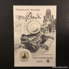 Sellos: 2014-ESPAÑA PRUEBA OFICIAL 116 -PATRIMONIO MUNDIAL PARQUE GÜELL GAUDI -. Lote 183198105