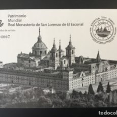 Sellos: 2013 ESPAÑA PRUEBA DE LUJO 111 PATRIMONIO MUNDIAL - REAL MONASTERIO DE SAN LORENZO DE EL ESCORIAL -. Lote 183258822