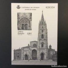 Sellos: 2012 ESPAÑA PRUEBA DE LUJO 109 CATEDRALES - CATEDRAL DE OVIEDO -. Lote 183260912