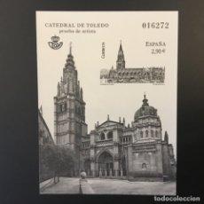 Sellos: 2012 ESPAÑA PRUEBA DE LUJO 108 CATEDRALES - CATEDRAL DE TOLEDO -. Lote 183261481