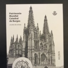 Sellos: 2012 ESPAÑA PRUEBA DE LUJO 107 PATRIMONIO MUNDIAL - CATEDRAL DE BURGOS -. Lote 183262293