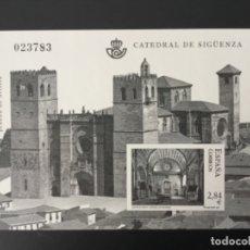 Sellos: 2011 ESPAÑA PRUEBA DE LUJO 104 CATEDRALES - CATEDRAL DE SIGÜENZA -. Lote 183277947