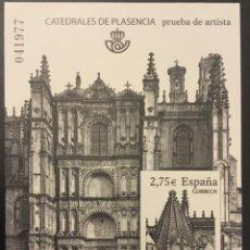 Sellos: 2010 ESPAÑA PRUEBA DE LUJO 101 CATEDRALES - CATEDRAL DE PLASENCIA -. Lote 183307363