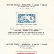 Sellos: 2 HOJAS RECUERDO EXPOSICION SOCIEDAD FILATÉLICA CATALANA . ESPAMER 77 . BARCELONA. Lote 183415180