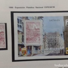 Sellos: ESPAÑA 1996, PRUEBA EXPOSICION FILATELICA EXFILNA 96 - EDIFIL Nº 61. NUEVO. Lote 183433748