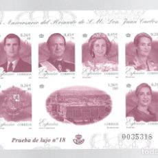Sellos: PRUEBA DE LUJO (2001) : 25 ANIVERSARIO DEL REINADO DE S. M. DON JUAN CARLOS I. Lote 183463762