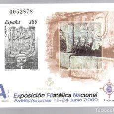 Sellos: PRUEBA DE ARTISTA (2000) : EXPOSICIÓN FILATÉLICA NACIONAL EXFILNA 2000 (AVILÉS,. Lote 183463932