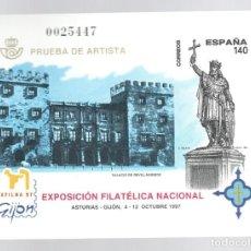 Sellos: PRUEBA DE ARTISTA : EXPOSICIÓN FILATÉLICA NACIONAL, EXFILNA 97 (GIJÓN) - PALACIO DE REVILLAGIGEDO. Lote 183465103