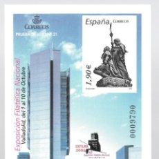 Sellos: PRUEBA DE LUJO Nº 21 (2004): EXPOSICIÓN FILATÉLICA NACIONAL (EXFILNA 2004), VALLADOLID. Lote 183465512
