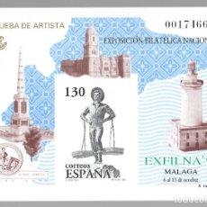 Sellos: PRUEBA DE ARTISTA (1995): EXPOSICIÓN FILATÉLICA NACIONAL EXFILNA'95 (MÁLAGA). Lote 183467667
