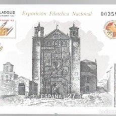 Sellos: PRUEBA DE ARTISTA (VALLADOLID 1992) - EXPOSICIÓN FILATÉLICA NACIONAL (EXFILNA´92). Lote 183467956