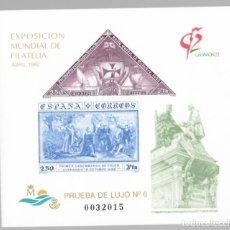 Sellos: PRUEBA DE LUJO Nº 6 (GRANADA´92) - EXPOSICIÓN MUNDIAL DE FILATELIA (ABRIL 1992). Lote 183468811