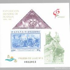 Sellos: PRUEBA DE LUJO Nº 6 (GRANADA´92) - EXPOSICIÓN MUNDIAL DE FILATELIA (ABRIL 1992). Lote 183468883