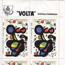 Sellos: HOJA CON 4 VIÑETAS VOLTA CICLISTA A CATALUNYA AÑO 1980 -CICLISMO- DIBUJO DE MIRO. Lote 183595486
