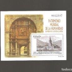 Sellos: 1 SELLO DE PRUEBA AÑO 1999 NUM. 70. Lote 183665145