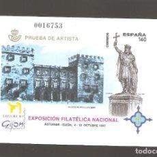 Sellos: 1 SELLO DE PRUEBA AÑO 1997 NUM. 64. Lote 183665932