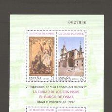Sellos: 1 SELLO DE PRUEBA AÑO 1997 NUM. 63. Lote 183666880