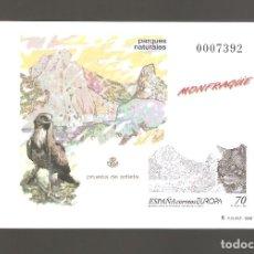 Sellos: 1 SELLO DE PRUEBA AÑO 1998 NUM. 69. Lote 183667345