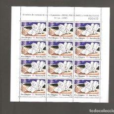 Selos: 1 MINIPLIEGO AÑO 1990 DE SELLOS DE 45 PESETAS. Lote 183669631