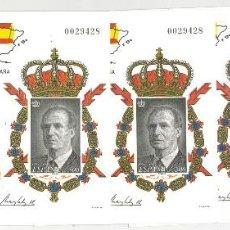 Sellos: 4 PRUEBAS DE LUJO DEL REY 1998. Lote 183772737