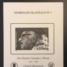 Sellos: 2006-ESPAÑA HOMENAJE FILATÉLICO 2 RAMÓN CARANDE CARTERO HONORARIO. Lote 183822120