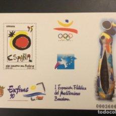 Sellos: 1990-ESPAÑA PRUEBA OFICIAL Nº 22. EXFIME´90. Lote 183838933