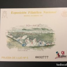Sellos: 1991-ESPAÑA EXFILNA 91. PRUEBA OFICIAL 24. Lote 206446212