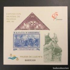 Sellos: 1992-ESPAÑA EXPOSICION MUNDIAL DE FILATELIA GRANA 92. PRUEBA OFICIAL 25. Lote 284747083