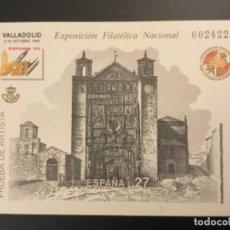 Sellos: 1992-ESPAÑA PRUEBA OFICIAL 27 EXFILNA 92 - VALLADOLID -. Lote 224978960
