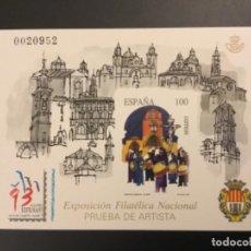 Sellos: 1993-ESPAÑA PRUEBA OFICIAL 29. EXPOSICIÓN FILATÉLICA NACINAL - ALCAÑIZ -. Lote 224978981