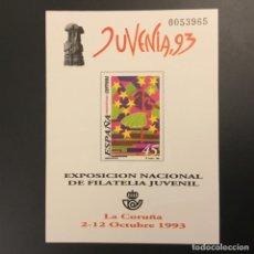 Sellos: 1993-ESPAÑA PRUEBA OFICIAL 30 JUVENIA´93 - LA CORUÑA -. Lote 224979078