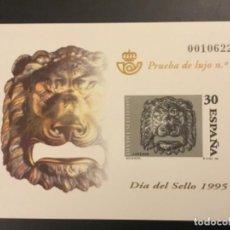 Selos: 1995-ESPAÑA DIA DEL SELLO PRUEBA OFICIAL Nº 34 . Lote 183849952