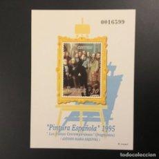 Selos: 1995-ESPAÑA PRUEBA OFICIAL 36 PINTURA ESPAÑOLA ANTONIO MARIA ESQUIVEL. Lote 183851197