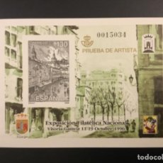 Sellos: 1996-ESPAÑA PRUEBA OFICIAL 61 EXFILNA ´96 - VITORIA -. Lote 183855436