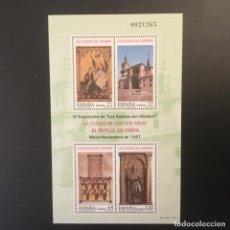 Sellos: 1997-ESPAÑA PRUEBA OFICIAL 63 EDADES DEL HOMBRE. Lote 206446273