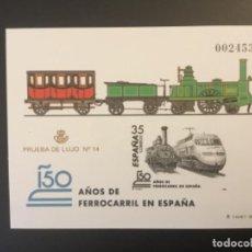 Sellos: 1998-ESPAÑA PRUEBA OFICIAL 67 - 150 AÑOS DE FERROCARRIL EN ESPAÑA -. Lote 194776328