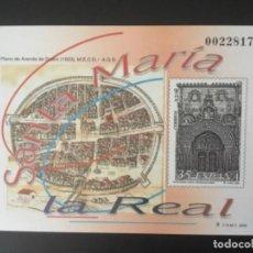 Sellos: 2000-ESPAÑA PRUEBA OFICIAL 73 SANTA MARÍA LA REAL - ARANDA DE DUERO -. Lote 219765595