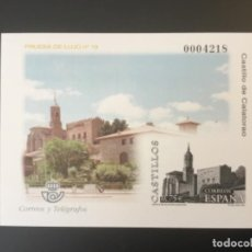 Sellos: 2002-ESPAÑA PRUEBA OFICIAL 77 CASTILLO DE CALATORAO -ZARAGOZA -. Lote 184102016