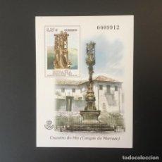 Sellos: 2002-ESPAÑA PRUEBA OFICIAL 79 ARTE ESPAÑOL - CRUCERO DE HIO -. Lote 206446398