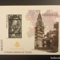 Sellos: 2004-ESPAÑA PRUEBA OFICIAL 85 CATEDRAL PRIMADA DE TOLEDO. Lote 215897707