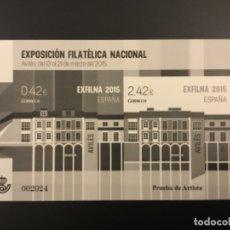 Timbres: 2015-ESPAÑA PRUEBA OFICIAL 121 EXFILNA CASCO ANTIGUO AVILES ASTURIAS. Lote 184693045