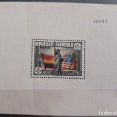 Sellos: ESPAÑA - AÑO 1938 - EDIFIL 764** - HOJA BLOQUE CONSTITUCIÓN DE EE.UU. Lote 184700051