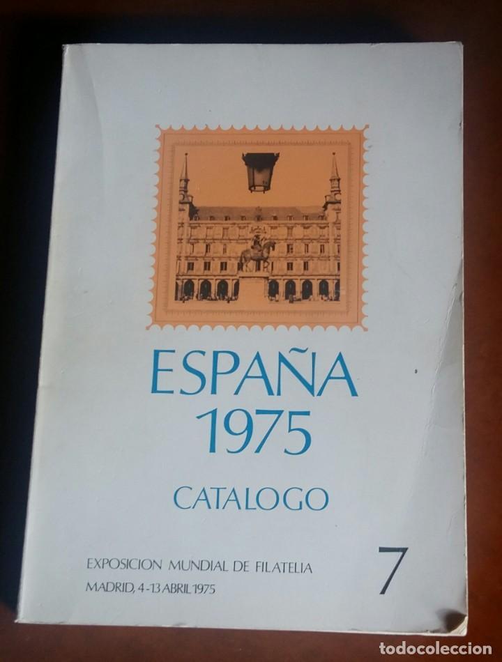 CATÁLOGO EXPOSICIÓN MUNDIAL DE FILATELIA. ESPAÑA'75 + PRUEBAS EN NEGRO (Sellos - España - Pruebas y Minipliegos)