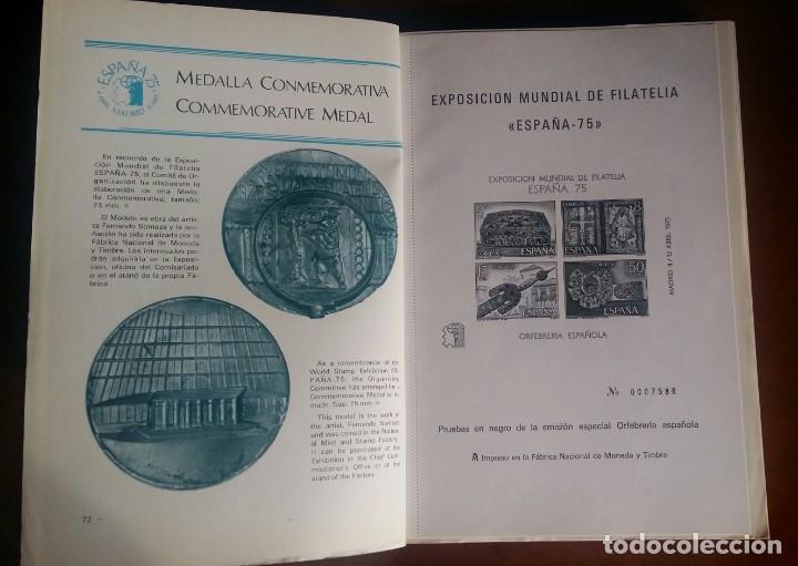 Sellos: Catálogo Exposición Mundial de Filatelia. España75 + Pruebas en negro - Foto 2 - 184925528