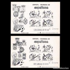 Sellos: PRUEBA OFICIAL.COPA MUNDIAL ESPAÑA 82.MNH.MISMO Nª EDIFIL 4-5.. Lote 186224151